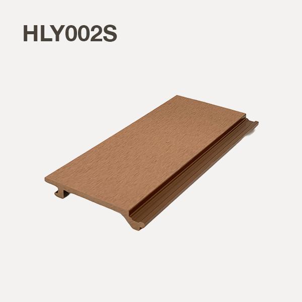 HLY002S-Mocha