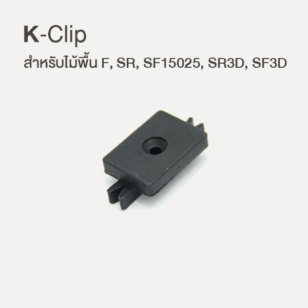 K-Clip-01