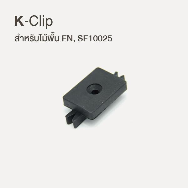K-Clip-02