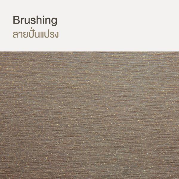 fbrush