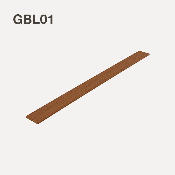 GBL01-Teak