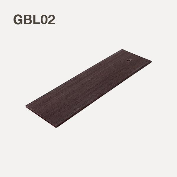 GBL02-Mahogany