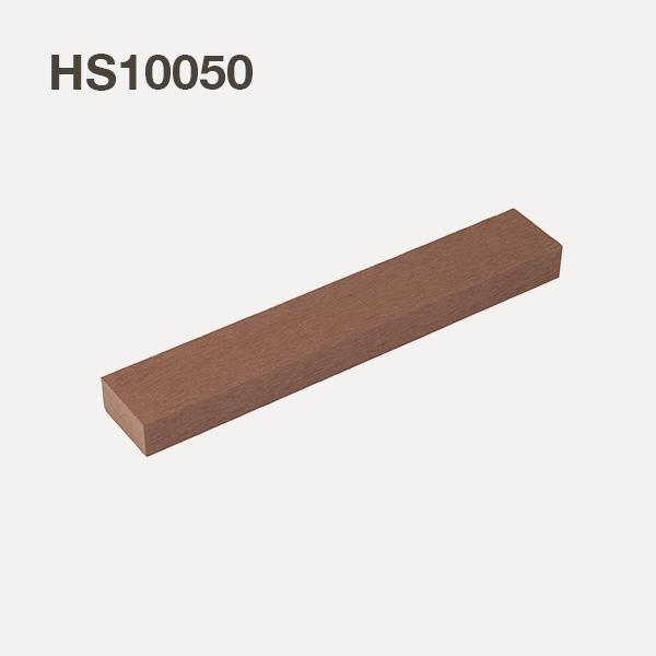 HS10050-Americano