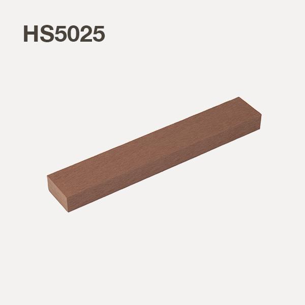 HS5025-Americano