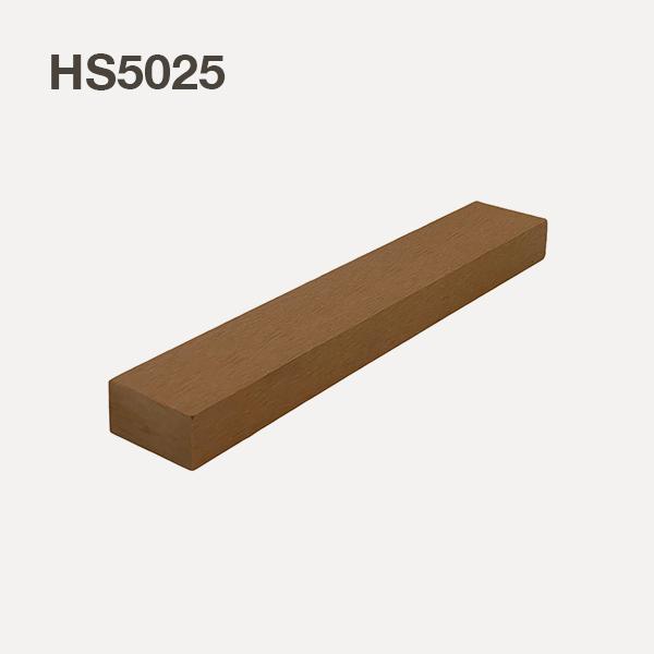 HS5025-Mocha